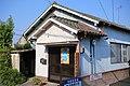 Tenri-kyo Oto Church 20160520.jpg