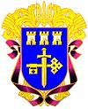 Coat of arms of Ternopil Oblast'