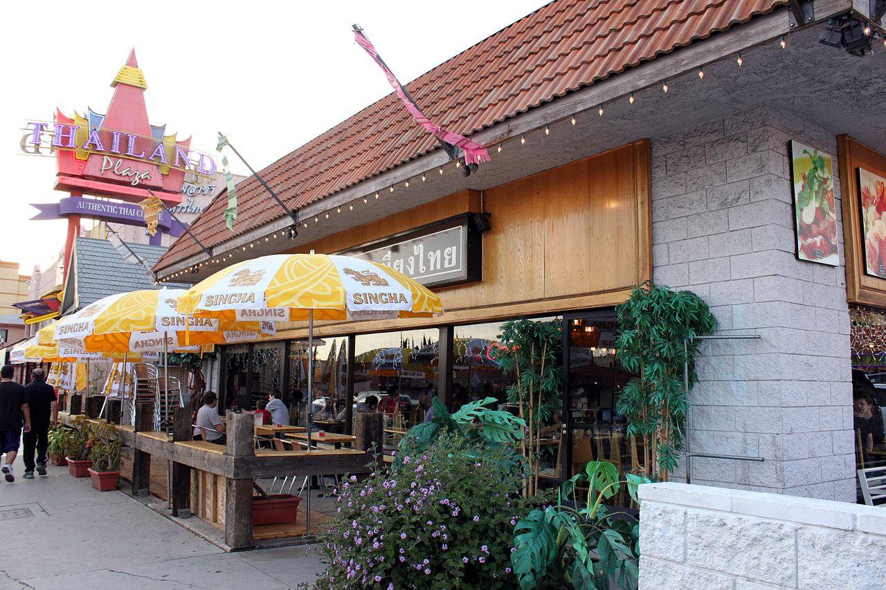 Nice File:Thai Patio Restaurant