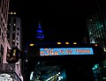 The Empire State Building Shines Blue for MTA Workers (49837645041).jpg