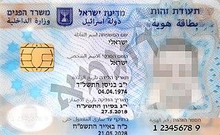 Israeli identity card