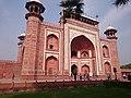 The Great Gate of Taj Mahal in 2015.jpg