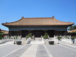 Imperial Ancestral Temple - Image: The Halberd Gate at the Imperial Ancestral Temple