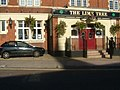 The Lime Tree Public House - geograph.org.uk - 1461514.jpg