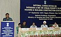 """The Minister of State (Independent Charge) for Statistics & Programme Implementation, Shri G.K. Vasan addressing at the inauguration of the National Consultation on """"Database & MIS on Urban Poverty, Slums and Housing"""".jpg"""