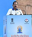 The Minister of State for AYUSH (Independent Charge), Shri Shripad Yesso Naik addressing the gathering, on the occasion of the 4th International Day of Yoga 2018, at the Forest Research Institute, in Dehradun, Uttarakhand.JPG