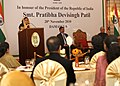 The President, Smt. Pratibha Devisingh Patil addressing the Indian Community, at a Reception, hosted by the Indian Ambassador to Syria, at Damascus, in Syria on November 28, 2010.jpg