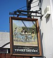 The Sign of the Tivoli Tavern - geograph.org.uk - 763185.jpg