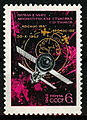 The Soviet Union 1968 CPA 3619 stamp (Linked Satellites, Kosmos 186 and Kosmos 188, and Space Rendezvous Schema) small resolution.jpg