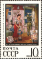 The Soviet Union 1968 CPA 3708 stamp ('The Year 1919. Alarm' (1934) by Kuzma Petrov-Vodkin (1878-1939)).png
