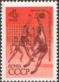 The Soviet Union 1969 CPA 3774 stamp (Volleyball).png