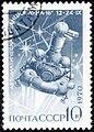The Soviet Union 1970 CPA 3951 stamp (Luna 16 in Flight (1970.09.12)) cancelled.jpg