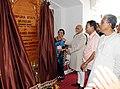 The Vice President, Shri Mohd. Hamid Ansari dedicating the Tripura State Museum, Ujjayanta Palace to the Nation, in Agartala, Tripura on September 25, 2013. The Chief Minister of Tripura, Shri Manik Sarkar is also seen.jpg