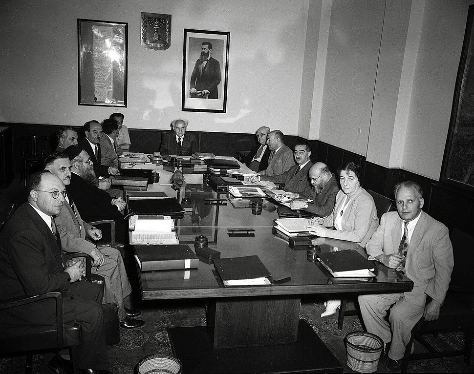 The first meeting of the Israeli 3rd government