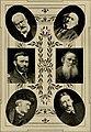 The story of the nineteenth century of the Christian era (1900) (14598183220).jpg