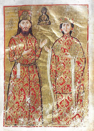 Protostrator - The prōtostratōr Theodore Synadenos and his wife in court dress, from the Lincoln Typikon (between 1328 and 1344)