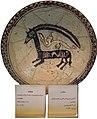 Thr muze art islam 61.jpg