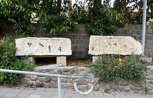 Tiberian Hebrew - Figurines holding Tiberian vowel diacritics. Limestone and basalt artwork at the shore in Tiberias.