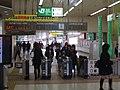 Ticket barrier in Fukushima Station 01.jpg