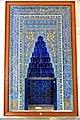 Tiled mihrab, in colored glazed technique. C. 1432 CE. From Karamanoglu, Ibrahim Bey Imaret, Karaman, Turkey. Museum of Islamic Art (Tiled Kiosk), Istanbul, Turkey.jpg