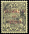 Timbre Wallis et Futuna 1920 - 35 centimes.jpg