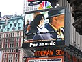 Times Square New York City FLIKR 4 One Times Square Close.jpg