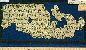 Tocharians - Fragment of a manuscript in Tocharian B
