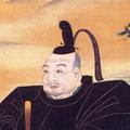 Tokugawa Ieyasu2 face.png