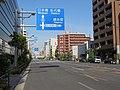 Tokyotodo 10 Koto Ward2.jpg