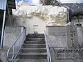 Tomb of Tarumi 01.JPG