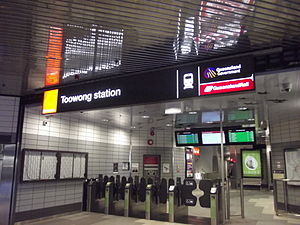 Toowong railway station - Station entrance in October 2012
