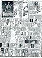 Toyama Nippo(11).jpg