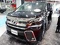 "Toyota VELLFIRE Z ""G Edition"" (AGH30W) front.JPG"