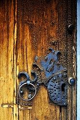 Fil:Träkumla kyrka detalj av port Gotland.jpg
