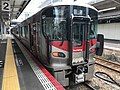 Train not in service at Hiroshima Station.jpg