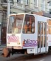 Tramway in Sofia in Alabin Street 2012 PD 057.jpg