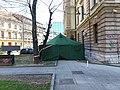 Triage tent Sarajevo.jpg