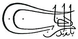 250px-Tughra_of_Bayezid_I
