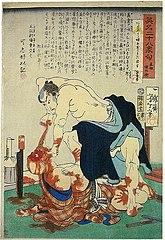 Naosuke Gonbei