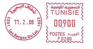 Tunisia stamp type B16.jpeg