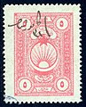 Turkey 1912 Sul4908.jpg