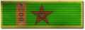 Turkmenistan Ribbon Shadowed.png
