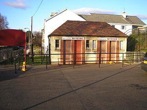 Myreside Stadium - One of the Myreside turnstile gates in 2007