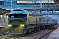 Twilight Express Mizukaze test run Saijo Station 20170408.jpg