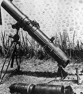 Type 4 20cm rocket launcher 4.jpg