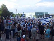 Tzuk-Eytan-Helsinki-protest-1
