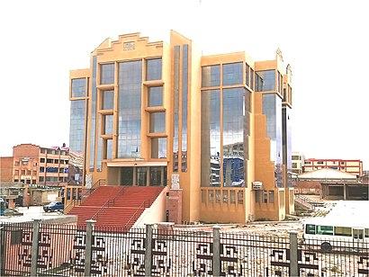 How to get to Universidad Pública De El Alto with public transit - About the place