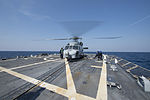 USS Jason Dunham operations 150316-N-ZE250-110.jpg