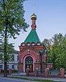 Udmurtia Glazov asv2019-05 img10.jpg