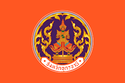 Udon Thani Flag.png